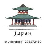 Japanese House. Asian...