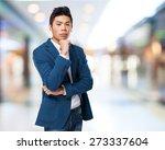 chinese man standing | Shutterstock . vector #273337604