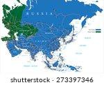 asia road map | Shutterstock .eps vector #273397346