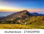 A Beautiful View Point  Of Doi...