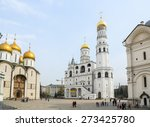 Ivan The Great Bell Tower ...