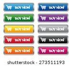 buy now metallic rectangular... | Shutterstock . vector #273511193