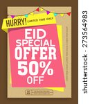 special offer sale poster ... | Shutterstock .eps vector #273564983