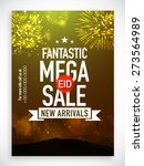 mega sale poster  banner or...   Shutterstock .eps vector #273564989