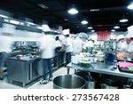 modern kitchen and busy chefs... | Shutterstock . vector #273567428