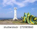 Small photo of White lighthouse Juju island South Korea
