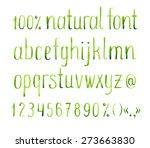 hand drawn watercolor green...   Shutterstock .eps vector #273663830