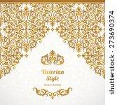 vector ornate seamless border... | Shutterstock .eps vector #273690374