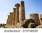Ancient Columns Of Hercules...