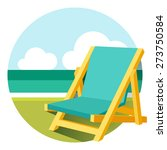 vector flat style beach chair... | Shutterstock .eps vector #273750584