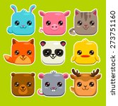 set of cute cartoon square...