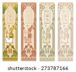 egypt art  egypt painting ... | Shutterstock .eps vector #273787166