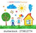 felt pen child drawings vector...   Shutterstock .eps vector #273812774