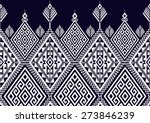 abstract ethnic geometric... | Shutterstock .eps vector #273846239