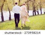 wedding couple outdoor.   Shutterstock . vector #273958214