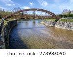 wooden bridge in cangas de onis ... | Shutterstock . vector #273986090