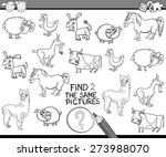 black and white cartoon vector... | Shutterstock .eps vector #273988070