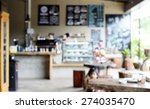 Stock photo blur coffee shop background 274035470