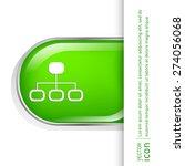 server network icon. | Shutterstock .eps vector #274056068