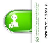 add friend avatar icon. man...   Shutterstock .eps vector #274056110