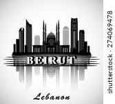 modern beirut city skyline... | Shutterstock .eps vector #274069478