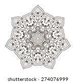 ethnic fractal mandala vector...   Shutterstock .eps vector #274076999