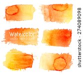 vector set of abstract... | Shutterstock .eps vector #274089098