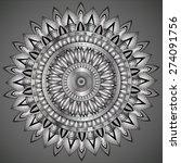 silver vector circle ornament ...   Shutterstock .eps vector #274091756