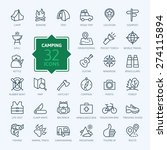 outline icon set   summer... | Shutterstock .eps vector #274115894