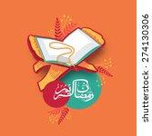 open islamic holy book quran... | Shutterstock .eps vector #274130306