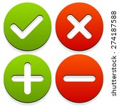 set of 4 icons with check mark  ... | Shutterstock .eps vector #274187588