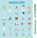 set of medical icons.... | Shutterstock .eps vector #274198400