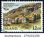 iceland   circa 1986  a stamp... | Shutterstock . vector #274231250