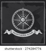 vintage nautical compass.... | Shutterstock .eps vector #274284776