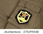 soviet army tank corps shoulder ... | Shutterstock . vector #274295438
