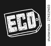 environmental protection... | Shutterstock .eps vector #274319603