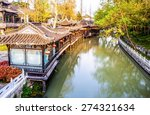 Yangzhou City Scene. Taken On...