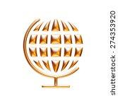 3d school icon in gold metallic ... | Shutterstock . vector #274353920