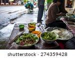 street pho   Shutterstock . vector #274359428