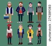 hipsters   Shutterstock .eps vector #274389383