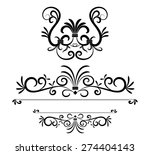 set of page decoration line... | Shutterstock .eps vector #274404143