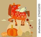 folk horse | Shutterstock .eps vector #274431050