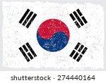 south korea grunge flag.south... | Shutterstock .eps vector #274440164