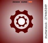 cog settings . icon. vector... | Shutterstock .eps vector #274465349