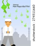 ramadhan greeting card  the... | Shutterstock .eps vector #274511660