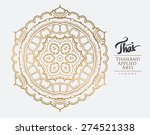 thai art element for design ... | Shutterstock .eps vector #274521338