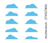 clouds collection icon set | Shutterstock .eps vector #274527803