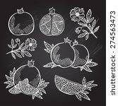 hand drawn decorative...   Shutterstock .eps vector #274563473