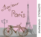 The Poster With The Bike  In...