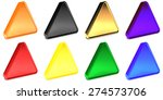 colored signs for your text | Shutterstock . vector #274573706